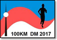 DM 100km Berlin